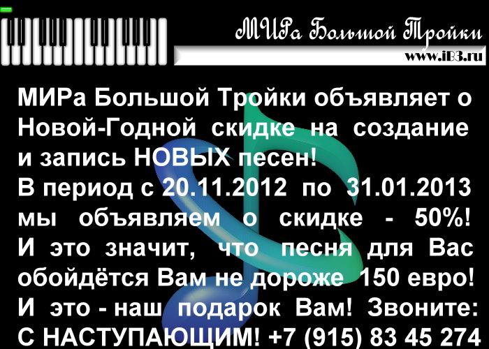 http://ib3.ru/images/MIRa_TXT.jpg