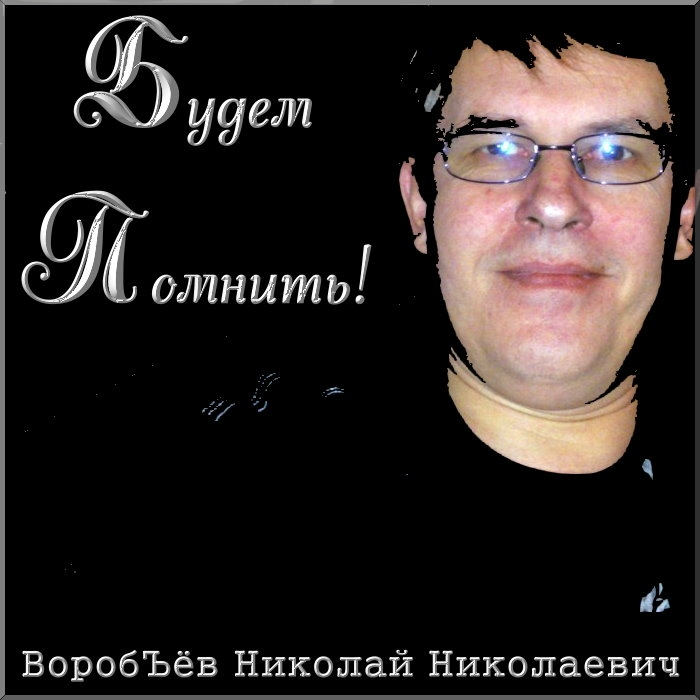 http://ib3.ru/images/NICK.jpg